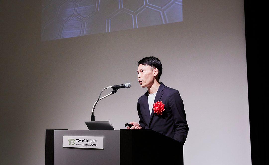 東京ビジネスデザインアワード