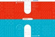 【結果速報】「ゲンビ『広島ブランド』デザイン公募2019」入選8作品が発表