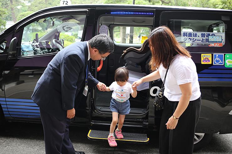 子育てタクシー