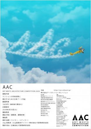 空に浮かぶ飛行機雲