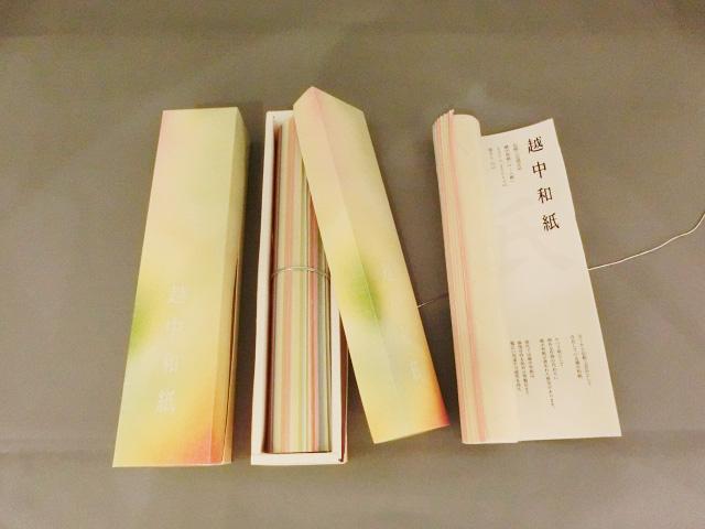 富山の和紙をつつむ