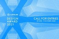 【イベント】国際デザインコンペ「LEXUS DESIGN AWARD 2021」の応募説明会がオンラインで開催