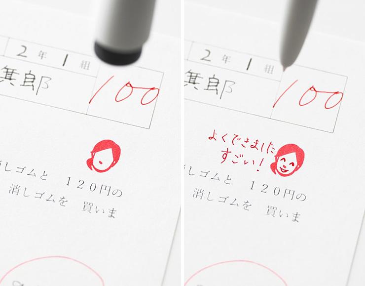 emo.pen[えもペン]