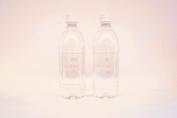 富山の「水」を包む