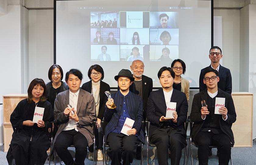 「h concept DESIGN COMPETITION 2020」表彰式