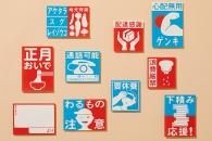 【商品化】TOKYO MIDTOWN AWARD受賞作品「母からの仕送りシール」が商品化、試作販売開始