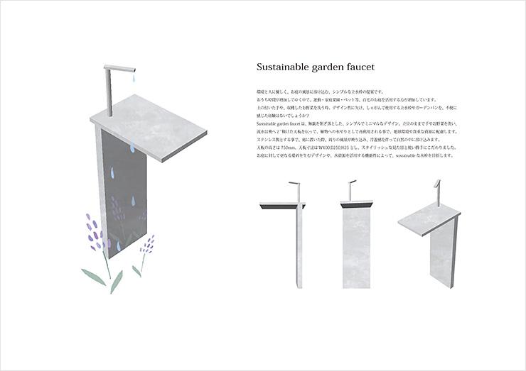 Sustainable garden faucet