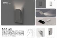 【結果速報】「sanwacompany Design Award 2020」の受賞作品が決定