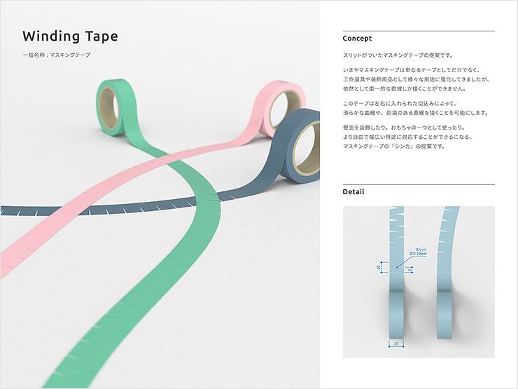 Winding Tape