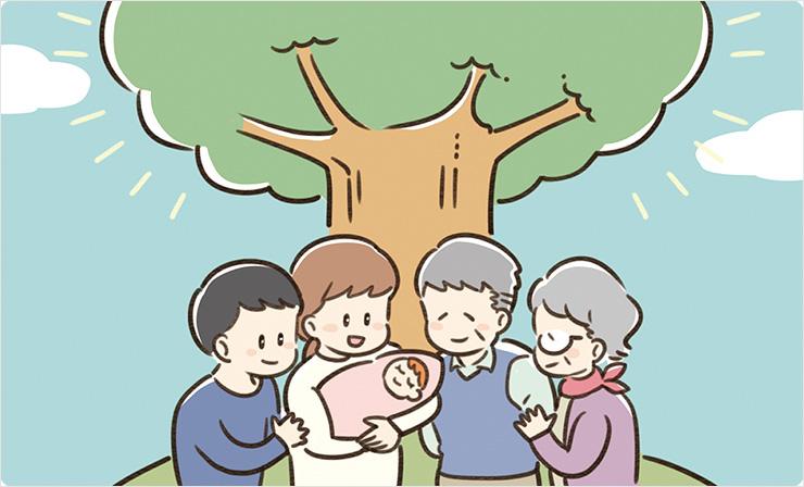 コロナ禍で 産まれた我が子 皆の希望 大樹のように 大きく育て