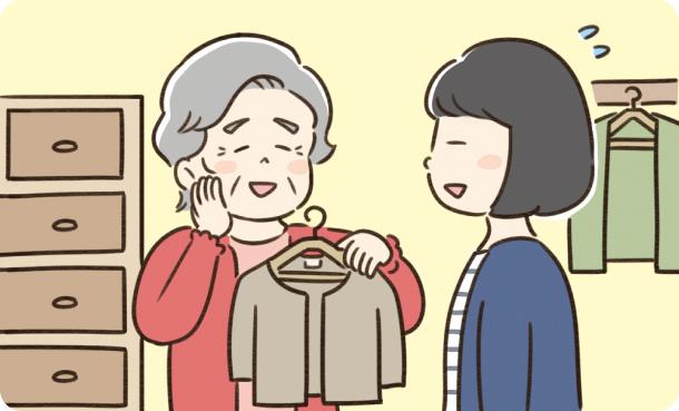 歳取れば この服着ると 言う母よ 今年貴女は 90歳