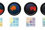 【商品化】シヤチハタ・ニュープロダクト・デザイン・コンペティション受賞作「わたしのいろ」の第二弾商品化が決定
