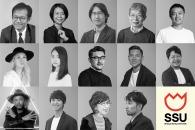 【イベント】スタートアップ領域に特化した実践型教育プログラム「Shibuya Startup University」が、0期生を7月11日まで募集中
