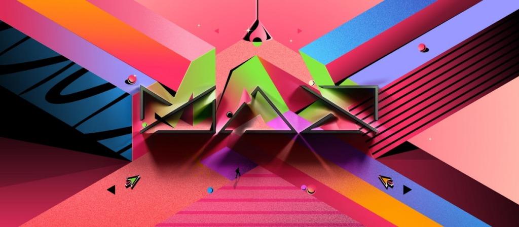 【公募情報】アドビ主催のデザインコンテスト「MAX challenge」、今年は川柳部門も開催