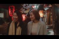東京の街で出会う2人の女性を描く、ショートショート フィルムフェスティバル & アジア 「Cinematic Tokyo」部門受賞作に込めた想い